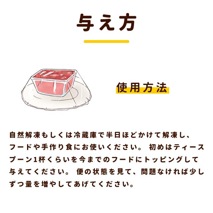 犬用 鹿肉|天然 エゾ鹿生肉 小分けパック 北海道産【a0022】【定期購入もできます】※愛猫にもご利用いただけます