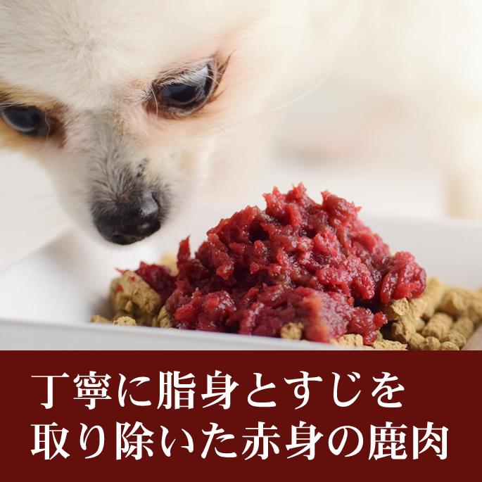 特上赤身鹿肉小分けトレー 4.5kg まとめ買い450gおまけ ミンチ ※愛猫にもご利用いただけます
