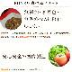 犬用 生食|BONE チキン 1.1kg 初回限定 送料無料 スターターパック 発酵野菜配合の進化したローフード【a0243】