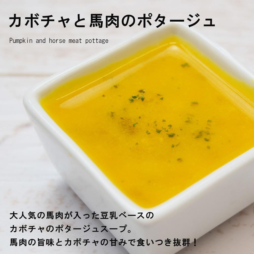 愛犬用手作り食 水分たっぷり美味しいスープ7食セット【ハウンドカム食堂】
