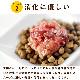 犬用 生肉|国産 ムネ肉肝入りミンチ 【新鮮な鶏ミンチ】【a0018】【定期購入もできます】※愛猫にもご利用いただけます