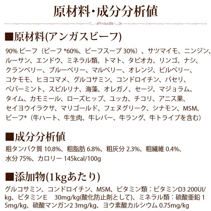 AATU(アートゥー) 缶詰バラエティセット 400g×6種(6缶)  ドッグフード ウェットフード 総合栄養食