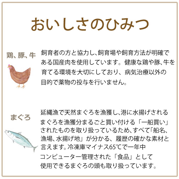 アニマルワン 犬の雑穀ごはんウェット たきこみ(チキン) 200g 総合栄養食
