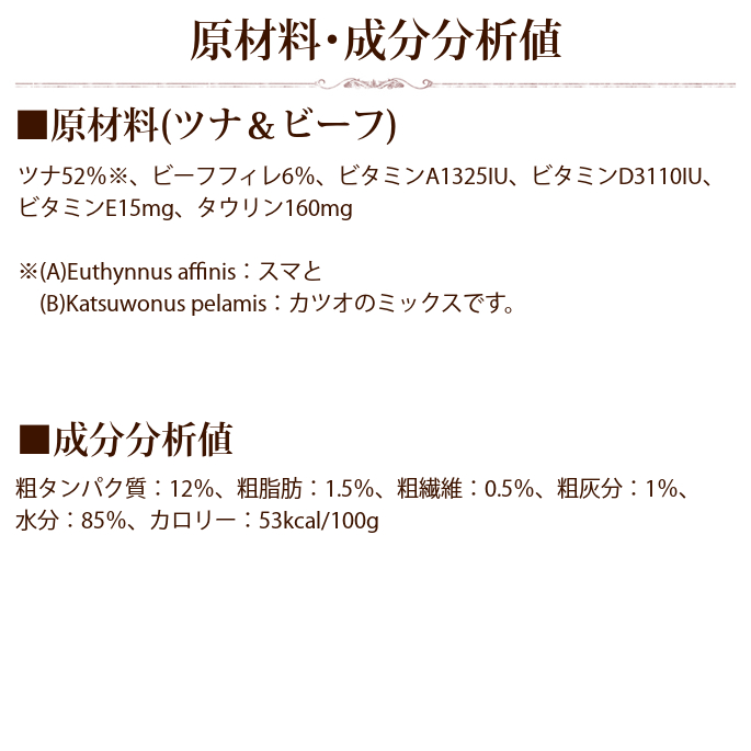 Schesir(シシア)/キャット マルチパック ツナ&ビーフ缶