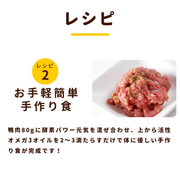 犬用 生肉|国産 合鴨ミンチ 【最高級合鴨】 【a0027】※愛猫にもご利用いただけます