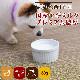 犬猫用ミルク|国産ヤギミルクプレミアム濃厚 60g