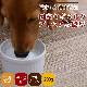 犬用ミルク 国産ヤギミルクプレミアム濃厚 200g ※愛猫にもご利用いただけます