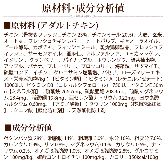 猫 キャットフード|オーブンベークド トラディション アダルトチキン(成猫用) 1.13kg ベイクド