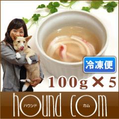 犬用 手作り食材|豚骨スープ / 100g×5袋【a0029】