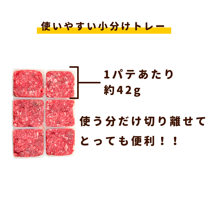 犬用生肉|冷凍 馬肉ハツ入りミンチ小分けトレー 5kg+500g※愛猫にもご利用いただけます
