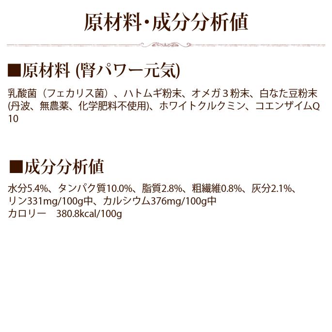 食事療法食 ナチュラルハーベスト キドニア 1.36kg×2袋&腎パワー元気90gセット