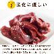 犬用 生馬肉 冷凍 国産馬肉 こま切れ 3kg【a0301】※愛猫にもご利用いただけます