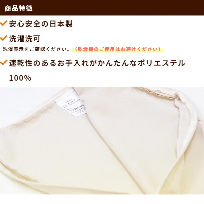 愛犬用 ペットケアマットNEO用専用 替えカバー Lサイズ