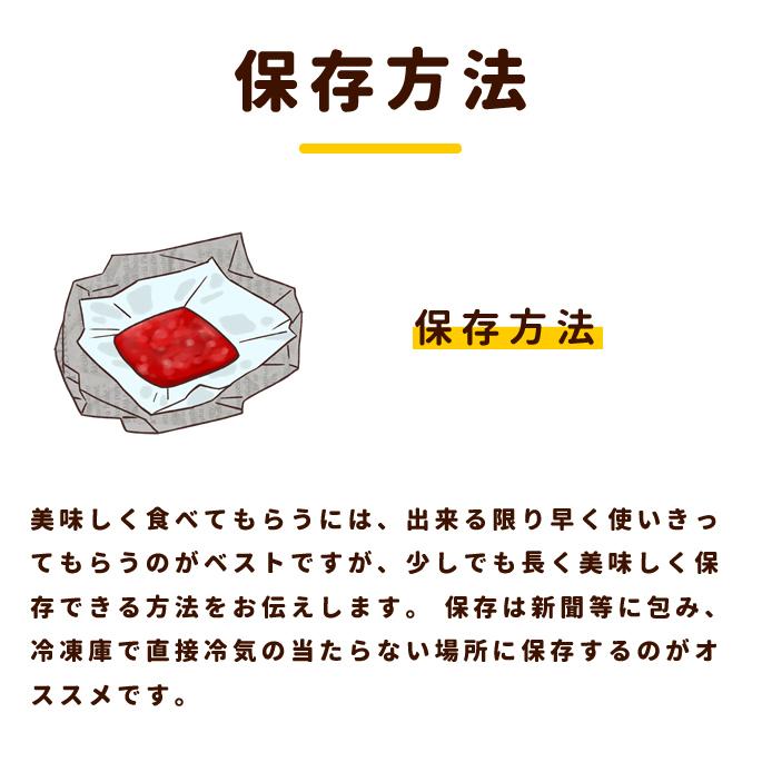 犬用 生馬肉 冷凍 国産馬肉 こま切れ 10kg 【まとめ買い】【a0301】※愛猫にもご利用いただけます
