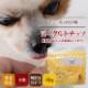 無添加犬おやつ ヨーグルトチップ50g ヨーグルトビッツ【a0316】
