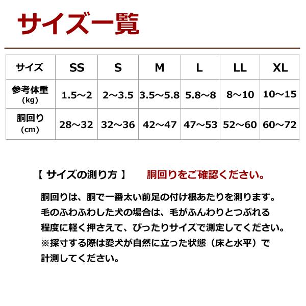 ASHUウェアハーネス ニットセット XLサイズ(中型犬用)