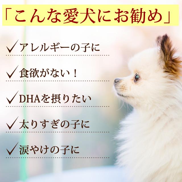 犬用 鹿肉|天然 丹波産 鹿肉小分けトレー 兵庫県産 500g 1kg【a0306】※愛猫にもご利用いただけます