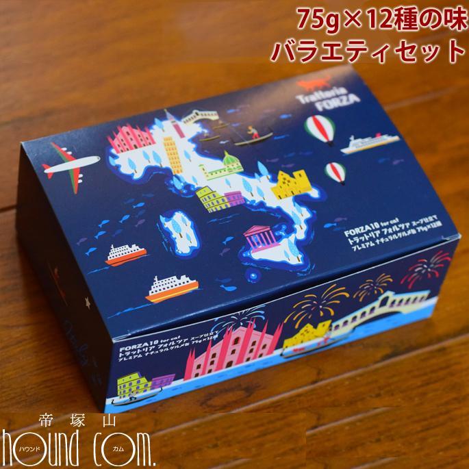 FORZA10|プレミアム ナチュラルグルメ缶 バラエティ12缶セット 75g 猫缶 トラットリアフォルツァ