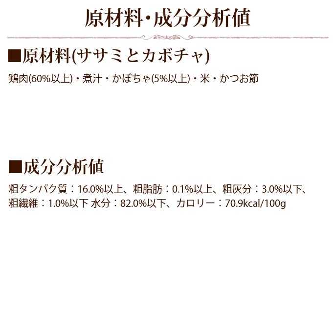 FORZA10|ナチュラルグルメ缶 ササミとカボチャ 75g 猫缶