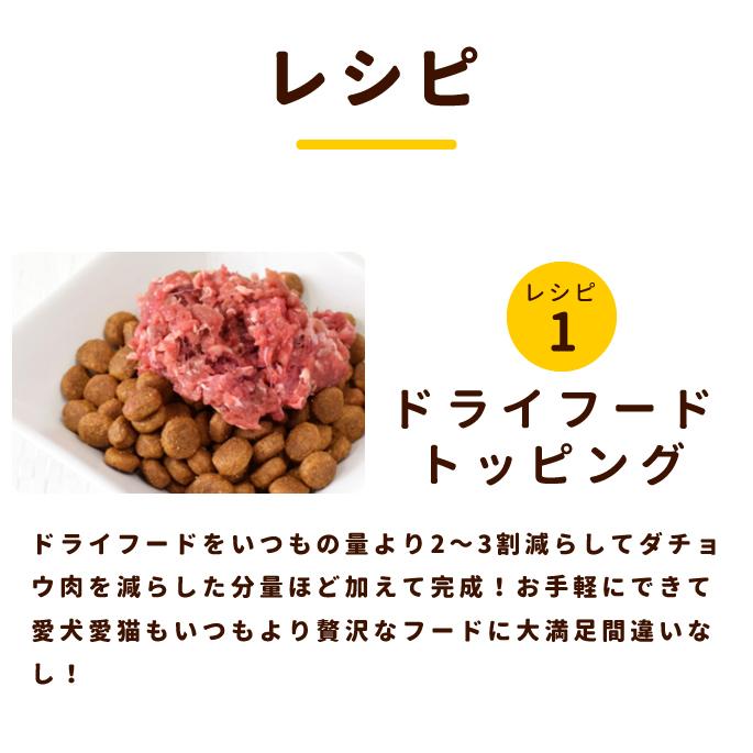 犬猫用 ダチョウ肉|国産ダチョウ生肉ミンチ小分けトレー 1kg現在欠品中