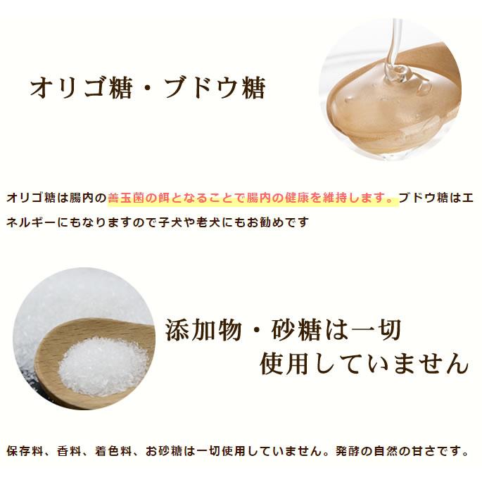ペットのノンアルコール甘酒 発酵のめぐみ 150g 玄米