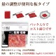 猫用 生肉 冷凍 馬肉 5kg 粗挽きパック【まとめ買い】