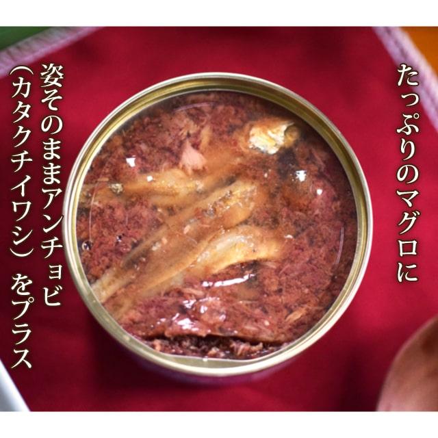 FORZA10 メンテナンス缶 マグロ&アンチョビ 85g キャットフード 猫缶