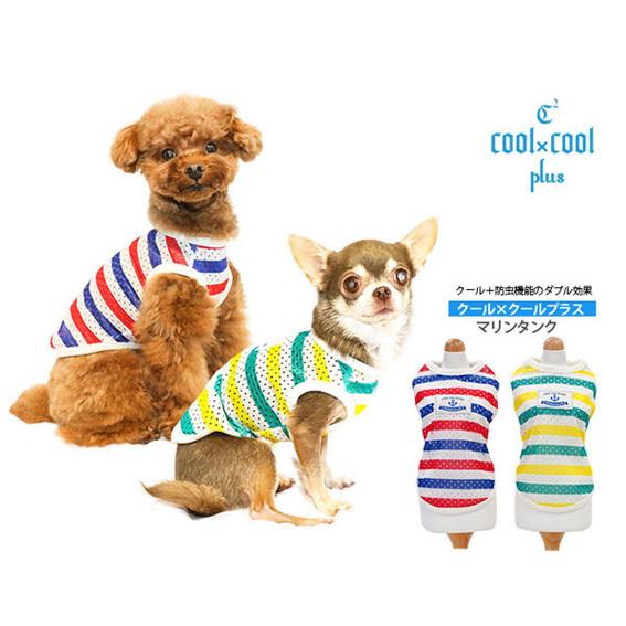 クークチュール COOL×COOLplus 全2色 【マリンタンク】12235 大型犬 SLサイズ