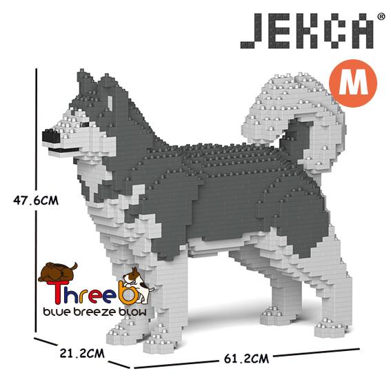 JEKCA ジェッカブロック (Mサイズ) アラスカン・マラミュート CM19PT51-M03