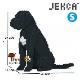 JEKCA ジェッカブロック (Sサイズ) イタリアン・コルソ・ドッグ ST19PT74