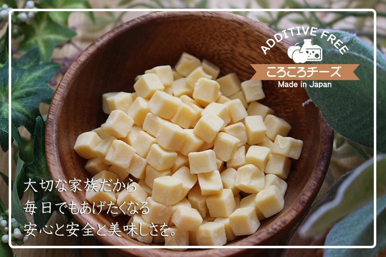 ThreeBオリジナルおやつ-凜-Rin- ころころチーズ(50g)