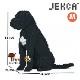 JEKCA ジェッカブロック (Mサイズ) イタリアン・コルソ・ドッグ CM19PT74-M01