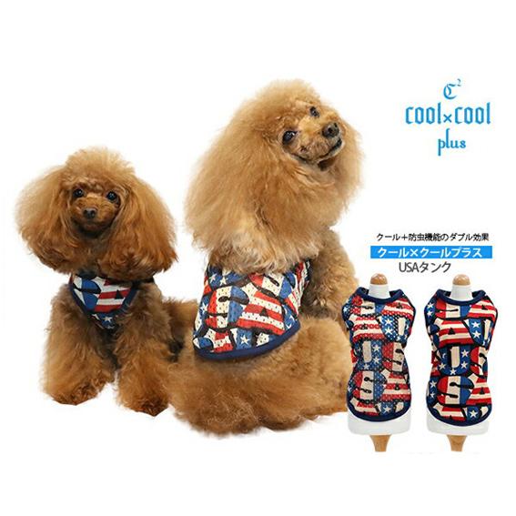 クークチュール COOL×COOLplus 全2色 【USAタンク】12248 中型犬・大型犬 XL-JLサイズ クール×防虫加工のダブル効果