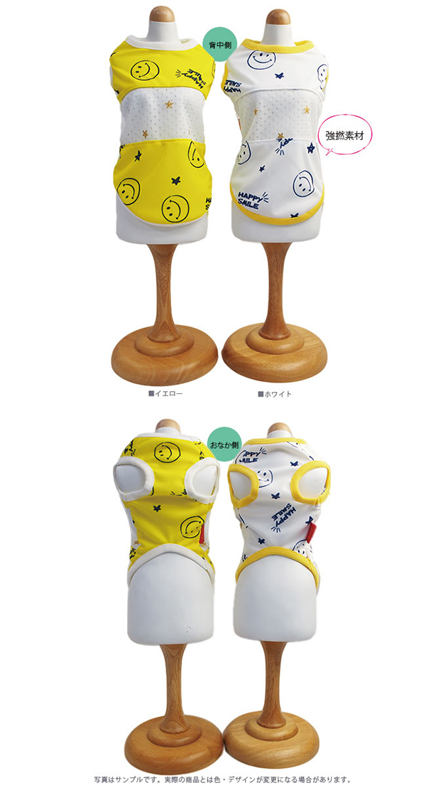 クークチュール COOL×COOLplus 全2色 【スマイルスタータンク】12180 S-3L,ST-LTサイズ