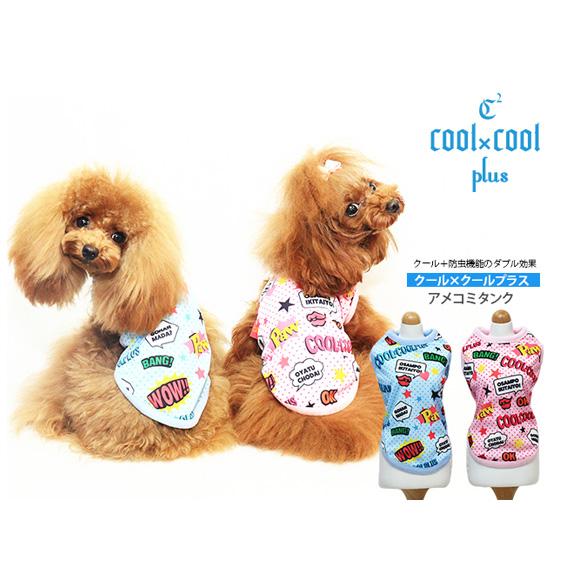 クークチュール COOL×COOLplus 全2色  【アメコミタンク】12117 S-3Lサイズ ST-LTサイズ