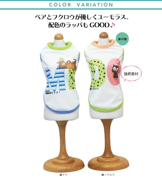 クークチュール COOL×COOLplus 全2色  【キャラクタータンク】12112 S-3Lサイズ ST-LTサイズ