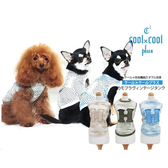 クークチュール COOL×COOLplus 全3色  【カモフラヴィンテージタンク】12124 S-3L,ST-LTサイズ