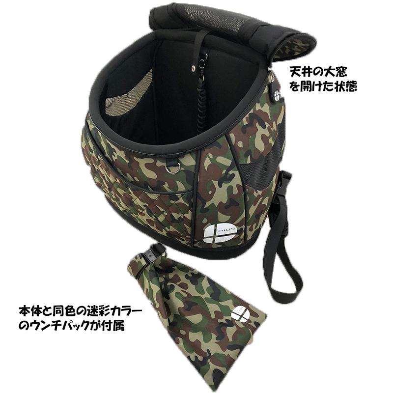Daisukiバッグ ThreeB別注オリジナルモデル(迷彩カラー) ペット用キャリーバッグ 耐荷重6キロ