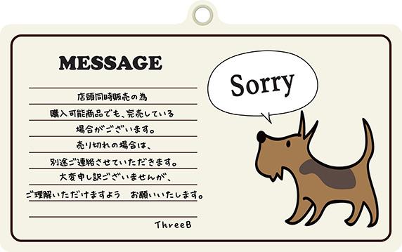 ThreeBオリジナルおやつ-凜-Rin- リンゴボーロ(70g)