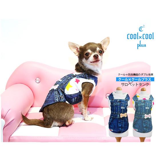 クークチュール COOL×COOLplus 全2色 【サロペットタンク】12181 中型犬・大型犬 XL・JLサイズ