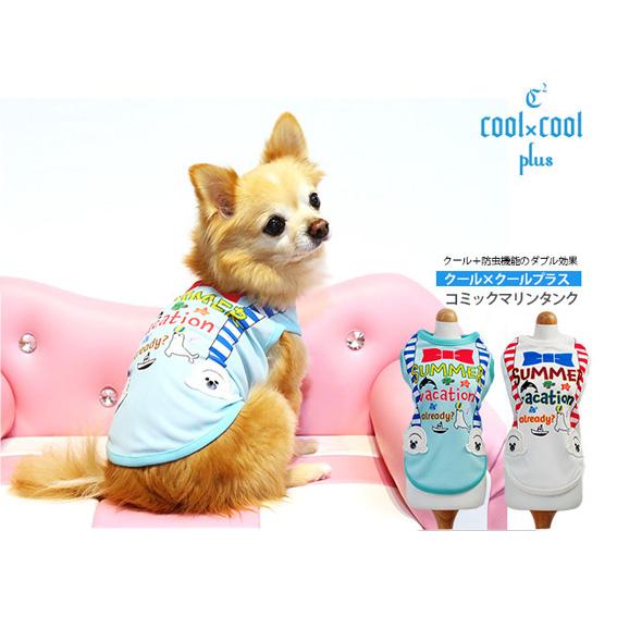 クークチュール COOL×COOLplus 全2色  【コミックマリンタンク】12182 SS-3L,ST-LTサイズ