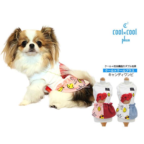 クークチュール COOL×COOLplus 全2色 【キャンディワンピ】12255 S-3L,ST-LTサイズ