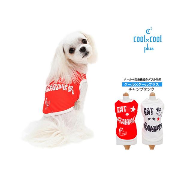 クークチュール COOL×COOLplus 全2色 【チャンプタンク】12241 中型犬・大型犬 XL-JLサイズ