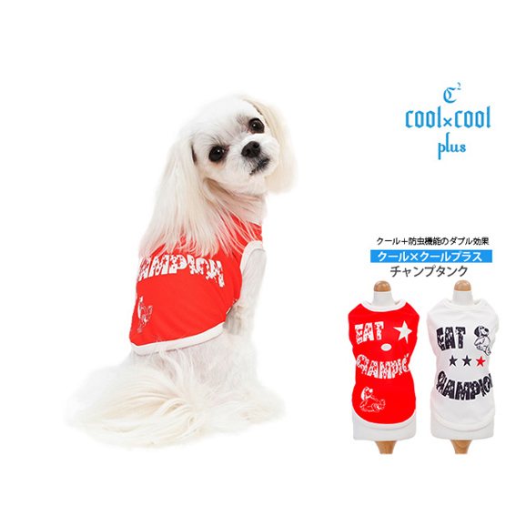 クークチュール COOL×COOLplus 全2色 【チャンプタンク】12241 大型犬 SLサイズ