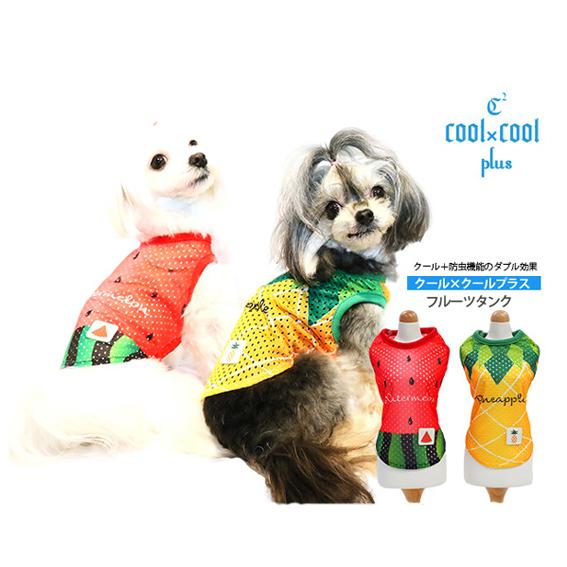 クークチュール COOL×COOLplus 全2色 【フルーツタンク】12239 S-3L,ST-LTサイズ