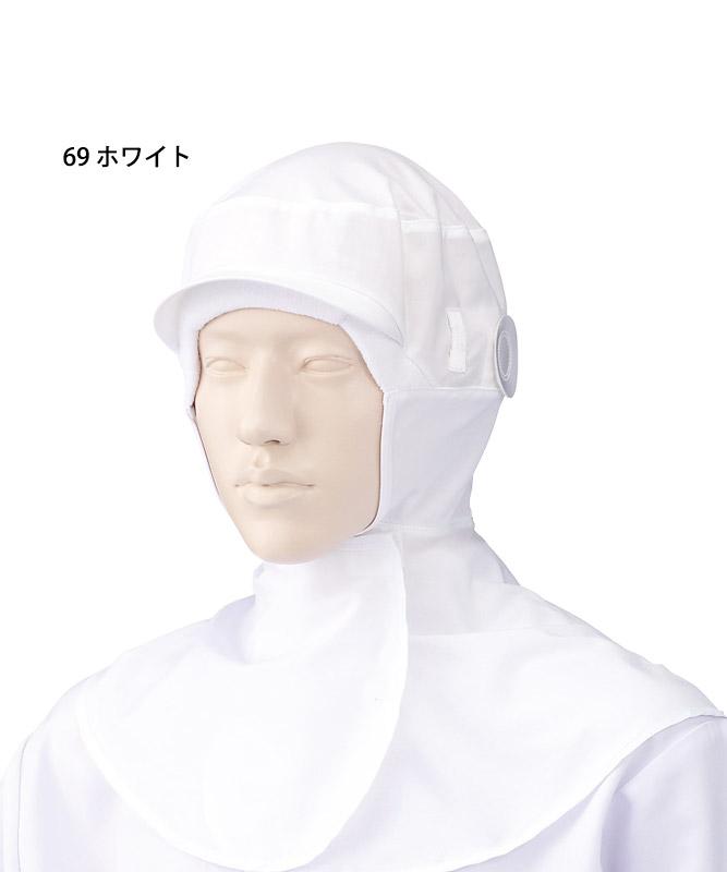 フード帽子(ケープ付)[1枚入][KAZEN製品] 484-6