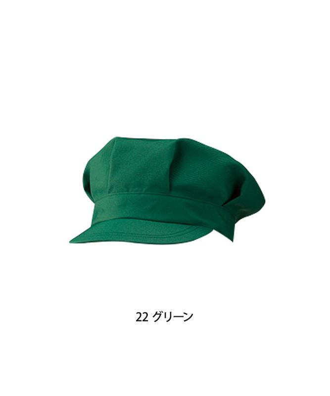 ワークキャップ(無地)[KAZEN製品] APK486