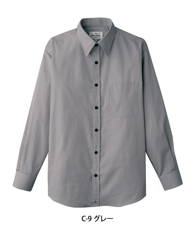 ブロードシャツ長袖[男女兼用][チトセ製品] EP5962
