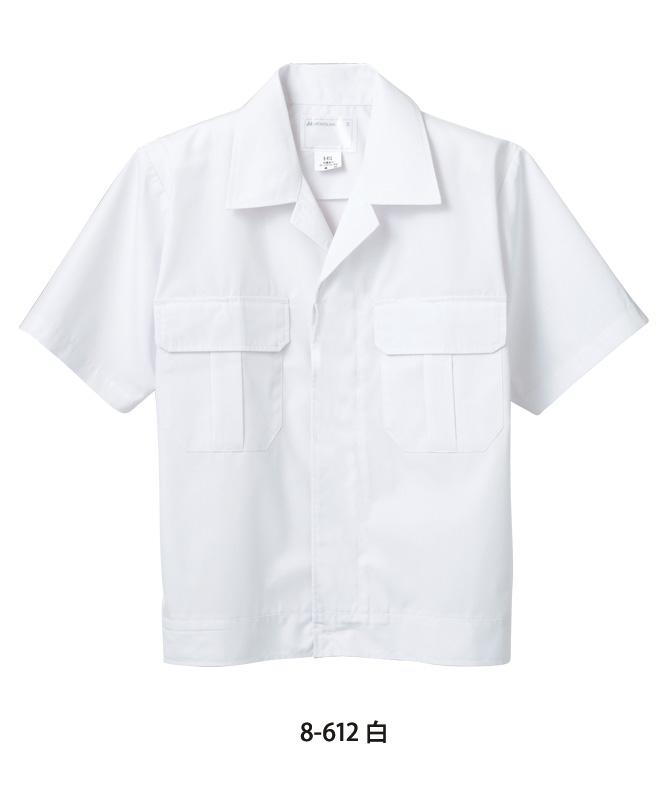 ポプリンジャンパー半袖[男女兼用][住商モンブラン製品] 8-612