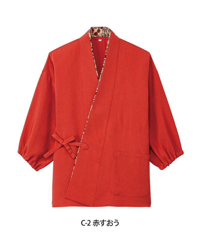 作務衣[女子][チトセ製品] K8406
